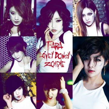 20111230_tara_zombie_loveydovey